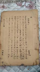 估计是最早手抄本带批注的《唐宋八家文类读本》(多人写的书法字体漂亮)