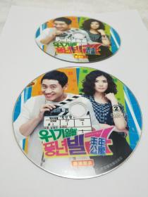 韩国片。《丰年公寓》