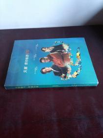 2009年 中国电信东台分公司乔迁纪念册  盒装  内含邮票70多元  邮票精美  孔网罕见 集邮爱好者值得收藏 不容错过!