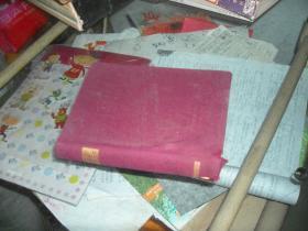 50年代笔记本(请看书影.有毛像有插图)