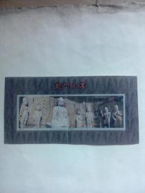 1983--13t(4--4)和小型张未使用新邮票
