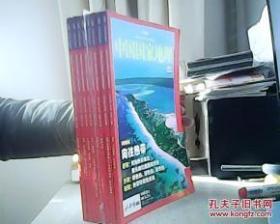 中国国家地理 2009—1-12