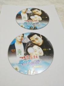 韩国片。《蓝色生死恋》。