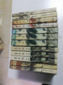 李自成(第一卷上下,第二卷上中下,第三卷上中下,第四卷上下,第五卷上下)共十二卷,彩色插图本,