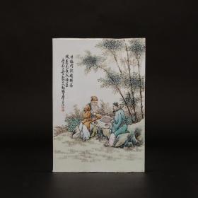 魏墉生 竹林博弈 瓷板