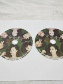 韩国片。《灵魂伴侣》