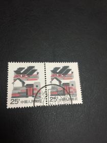 宁夏民居邮票2联(信销邮票)