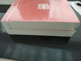 关东玉邑(第一,二卷)一包两本