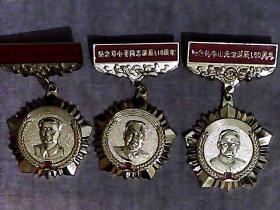 伟人铜质镀金纪念胸章 (纪念毛泽东诞辰120周年、纪念邓小平诞辰110周年、纪念孙中山诞辰150周年)一组三枚