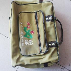 北京第十一届亚运会留念  皮包
