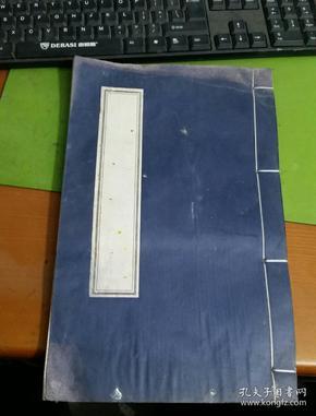 宣紙線裝空白本子
