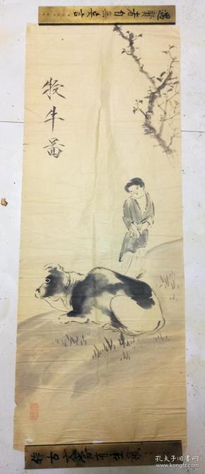 晚清民国 日本画家 双樵 绘 牧牛图     83×31厘米