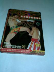 泰拳 史上最强的格斗术(带外套,盒装VCD光盘2张)