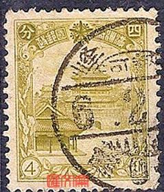 满洲帝国邮政邮票:四分、黄色沈阳故宫-凤凰楼图,不缺齿、无揭薄,好信销邮票