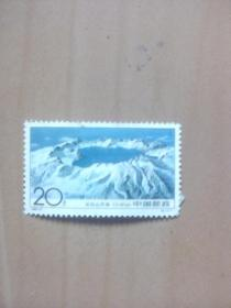 1983--9t(4--1)长白山天池未使用新邮票