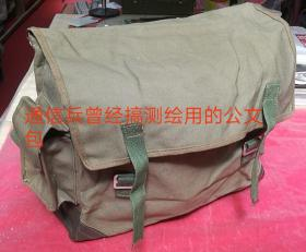 单肩挎包,多功能挎包,专用公文包,品相如图。