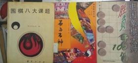 Y024 中华民俗文丛:石与石神(96年1版2印、馆藏)