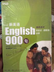 《English900句》VCD光盘