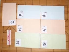江阴信封:7张美术信封,熊猫图案,合售 L6