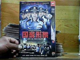 国家形象;2碟装DVD