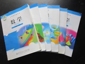 初中数学教材全套6册  北师大版
