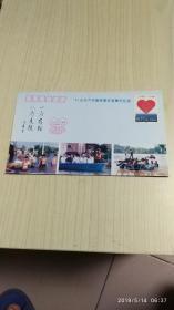 93山东万名集邮爱好者赈灾纪念封.纪念票【贴T--168邮票】p01-3