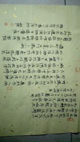 滨州著名书法家王开杰老师书法作品