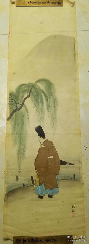 日本著名浮世绘画家 中山秋湖  水墨人物画  将军大名(绢本立轴)    130×40厘米