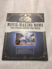 神奇的动物在哪里 电影新闻制作 英版 Fantastic Beasts and Where to Find Them: Movie-Making News: The Stories Behind the Magic