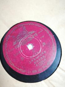 五十年代黑胶唱片(狐步舞)黎锦光作曲并指挥。(大学生园舞曲)刘明义唱,郑德仁编曲并指挥
