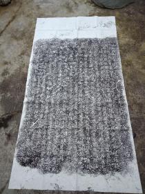 老徽州宋元明清老碑刻拓片,乐平县光绪禁碑大六尺拓片一整张。