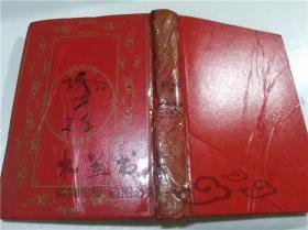 原版日本日文书 こども名作全集18  竹取物语 おの・ちゆラこラ 日本ブツク・クラブ 1974年6月 32开硬精装