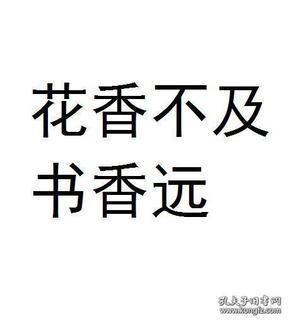 东亚先觉志士记传 全三册<明治百年史丛书>   全3册  非常珍贵!
