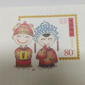新娘新郎80分邮资明信片可以全国直接平邮邮寄