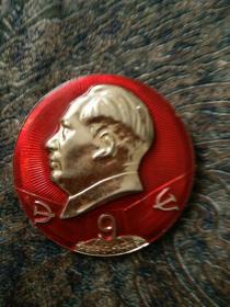 毛主席像章,纪念中国共产党九大胜利召开,铝合金制。正面,世界革命进入了一个伟大的新时代。