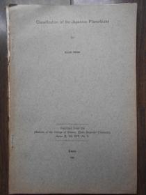 民国版【1938年,英文版,水生古生物书】