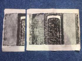 【铁牍精舍】【金石碑帖】文革前后砚拓《高凤翰铭抄手砚拓本》,29x23cm,23x11.7cm,高凤翰(1683~1749)胶州大行高氏二股十一世,扬州八怪之一。清代画家、书法家、篆刻家。又名翰,字西园,号南村,又号南阜、云阜,别号因地、因时、因病等40多个,晚因病风痹,用左手作书画,又号尚左生。汉族,山东胶州三里河村(今山东青岛市胶州市)人。雍正初,以诸生荐得官,为歙县县丞