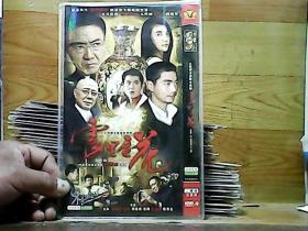 雾里看花;2碟装DVD【国语发音中文字幕】