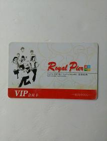 时尚中国人 VIP会员卡