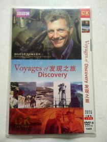 Voyages of Discovery发现之旅(2/DVD)