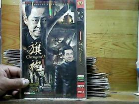 旗袍;2碟装DVD【国语发音中文字幕】