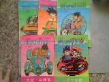 七龙珠:大魔王之谜卷(1-5卷全)5本合售32开
