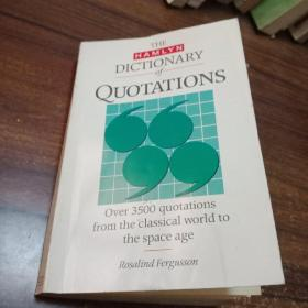 【1989年英文原版】THE HAMLYN DICTIONARY of QUOTATIONS,哈姆林语录词典
