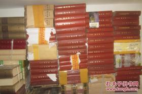 锦簇中华 2011西安世界园艺博览会    邮票珍藏