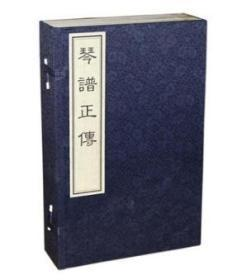琴谱正传(共6册)