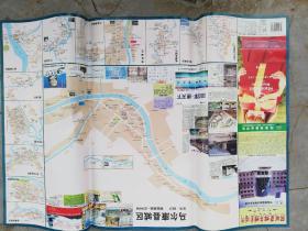马尔康县城区图