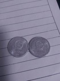 老三花,1997年菊花一角硬币,两枚,流通品