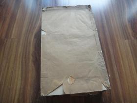 清同治白纸精刻本--《豫军纪略》 线装全6册,开本宏大,书少见,有史料价值。。