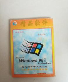 WINDOWS98。正式简体中文。二版三版