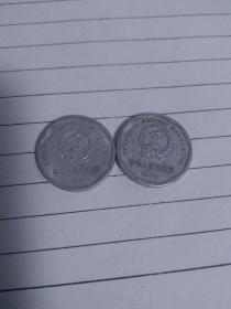 老三花,1995年菊花一角硬币,两枚,流通品